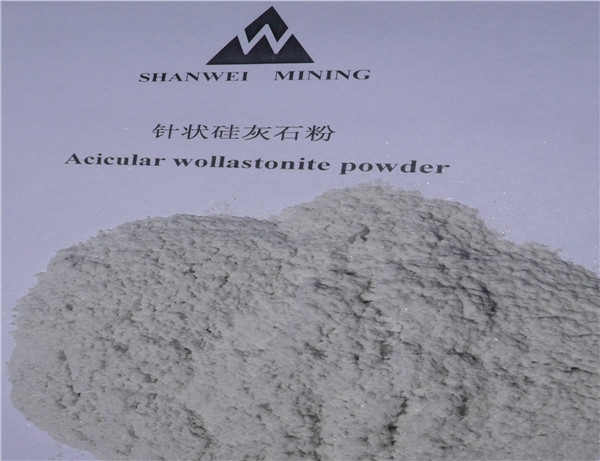 Acicular wollastonite powder