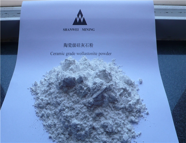Ceramic grade wollastonite powder