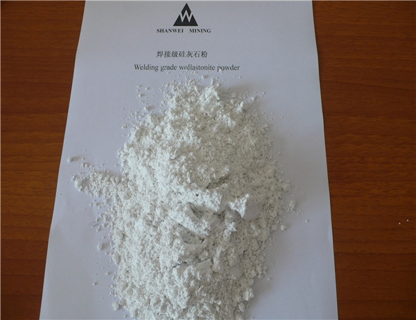 Welding grade wollastonite powder